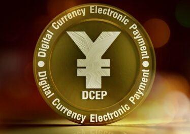 Bật mí mọi thông tin về đồng tiền điện tử DCEP của Trung Quốc